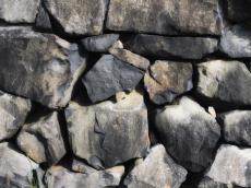 Kamień naturalny Skalite 6